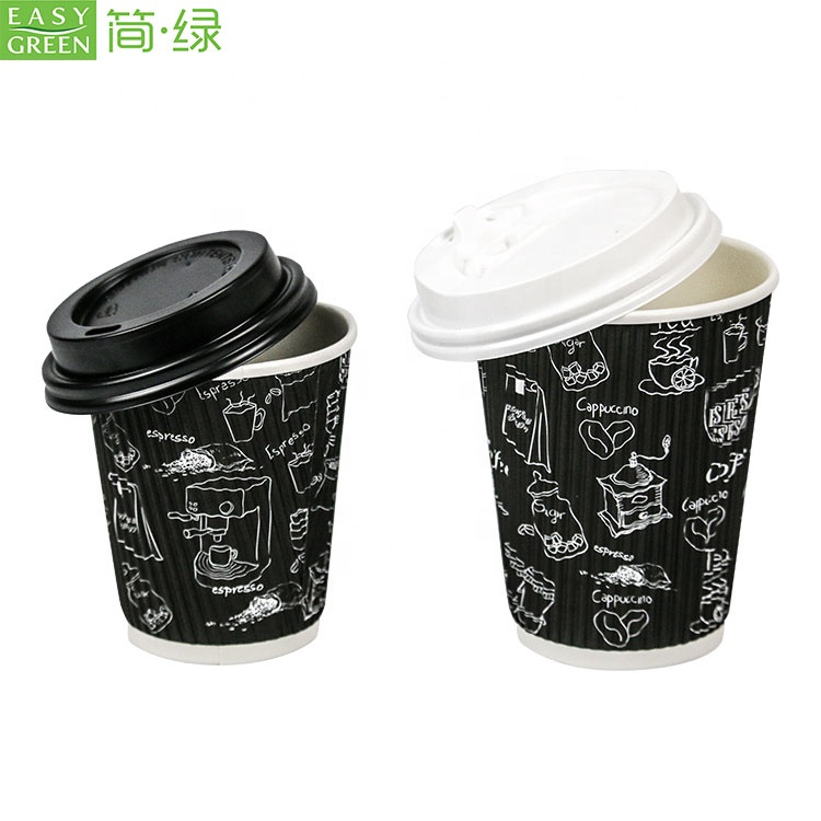 Easy Green Hot Sale 08oz Disposable <strong>Eco</strong> Friendly Single/Double/Ripple Wall Coffee Paper Cups with lid
