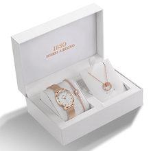 IBSO женский набор кварцевых часов, дизайнерский браслет, ожерелье, комплекты с часами Женский комплект украшений, модный серебристый компле...(China)