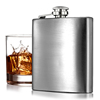 Amazon Bestseller 2019 2020 Wine Accessory Sport Hip Flask Stainless Steel Hip, Buy In Bulk And Premium Hunter Style Hip Flask