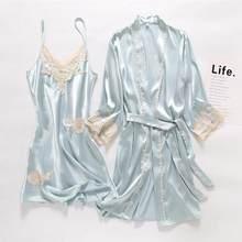 Женский Атласный халат с цветочным принтом, 2 шт., сексуальный Свадебный банный халат, летнее Новое свободное кимоно, банное платье для отдых...(Китай)