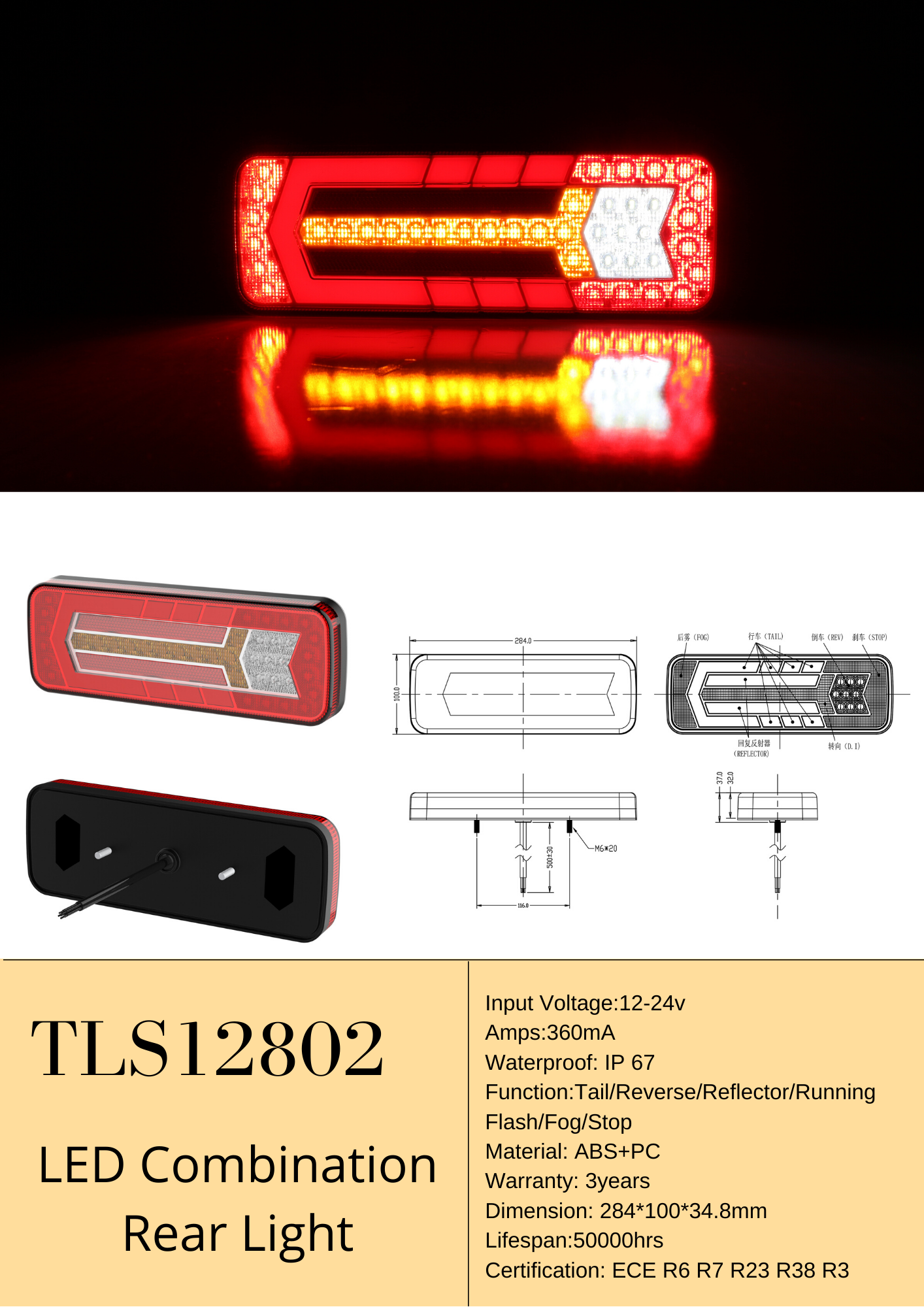 Tail lights for trucks IP67  with R3,R7,R38 for truck/fog/lamp/stop light combination rear light