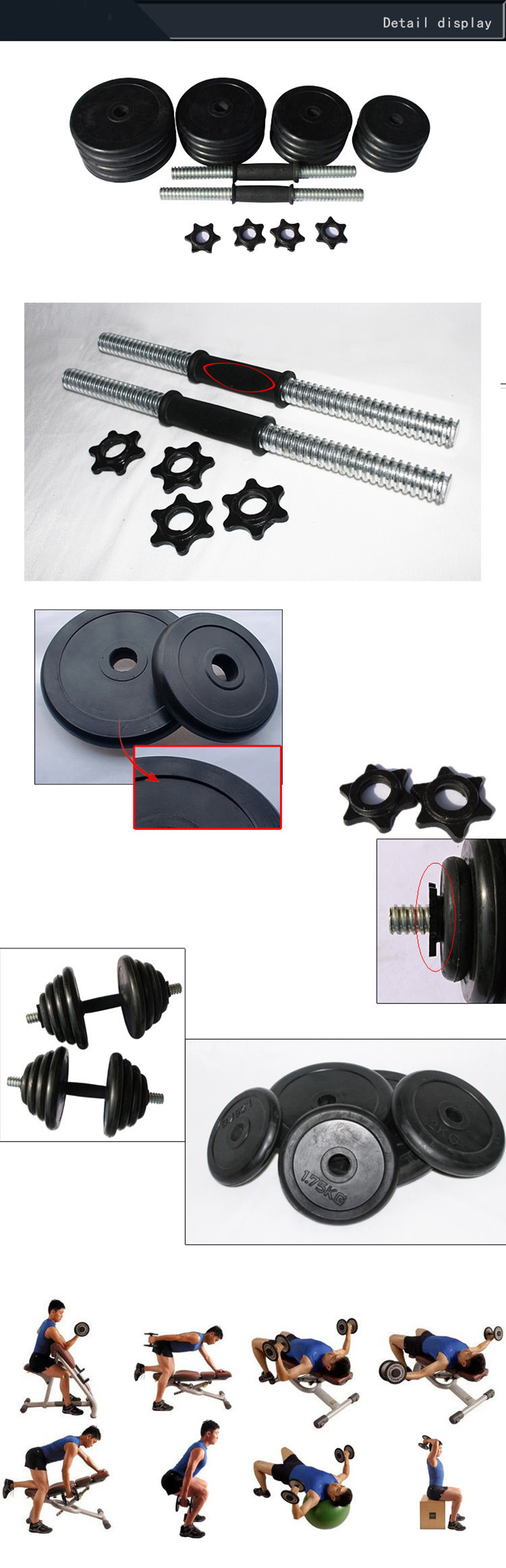Home gym equipment adjustable plastic packets rubber dumbbell set