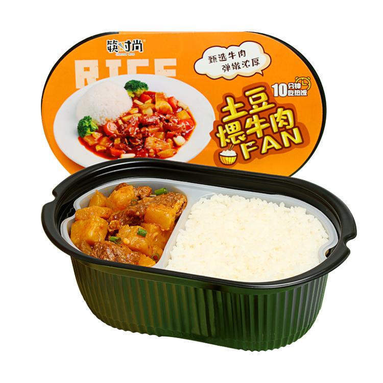 Whism — pot chauffant pour riz, saveur de poisson, patates, porc en morceaux de légumes, ustensile chinois pour garder la viande de bœuf, avec sauce soja, 380g