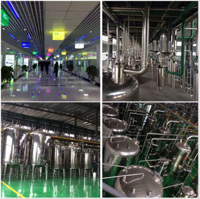 Bai ji li Manufacture best factory supply tribulus terrestris extract powder 40% 60% 70% 90% saponins