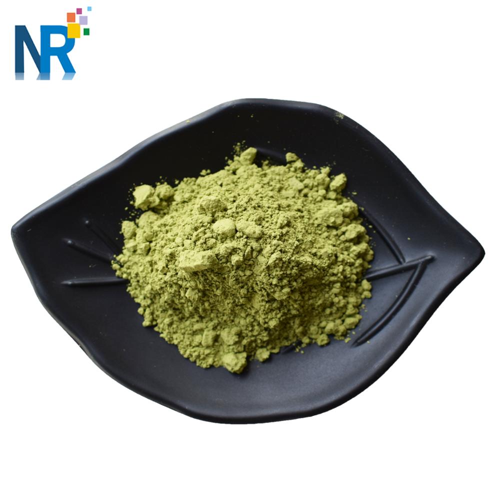 Health Organic Green Tea Matcha tea - 4uTea | 4uTea.com