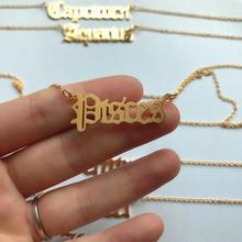 Inspire Jewelry New Fashion Personalized Old English 12 Zodiac Necklace 18k gold plated stainless steel jewelry pendant
