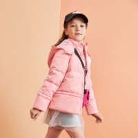ABC KIDS Light Weight Warm 80% Down Content Girl Winter Down Coat
