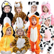 MICHLEY Winter Baby Rompers Newborn Cosplay Animal Baby Boys' Costumes