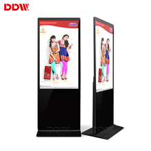 Heißer verkauf 21,5 inch lcd poster display 3G wifi lcd werbung player 10 OPS android software stand digital signage