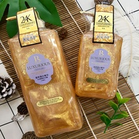 Hot Selling Royal Luxurious 24k Gold Body Wash 700ml Moisturizing Freesia Perfume Body Wash Glitter Shower Gel Bath Gel