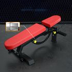 Bench Press Fitness Home Adjustable Bench Press With Weight Wholesale Weight Plate Gym Weight Bench