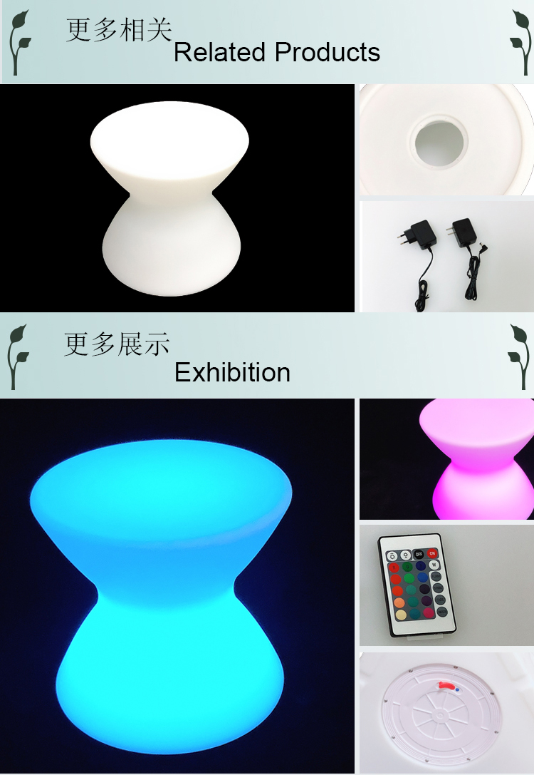 commercial furniture Tea table LED  lithium battery outdoor garden plastics night club  waterproof
