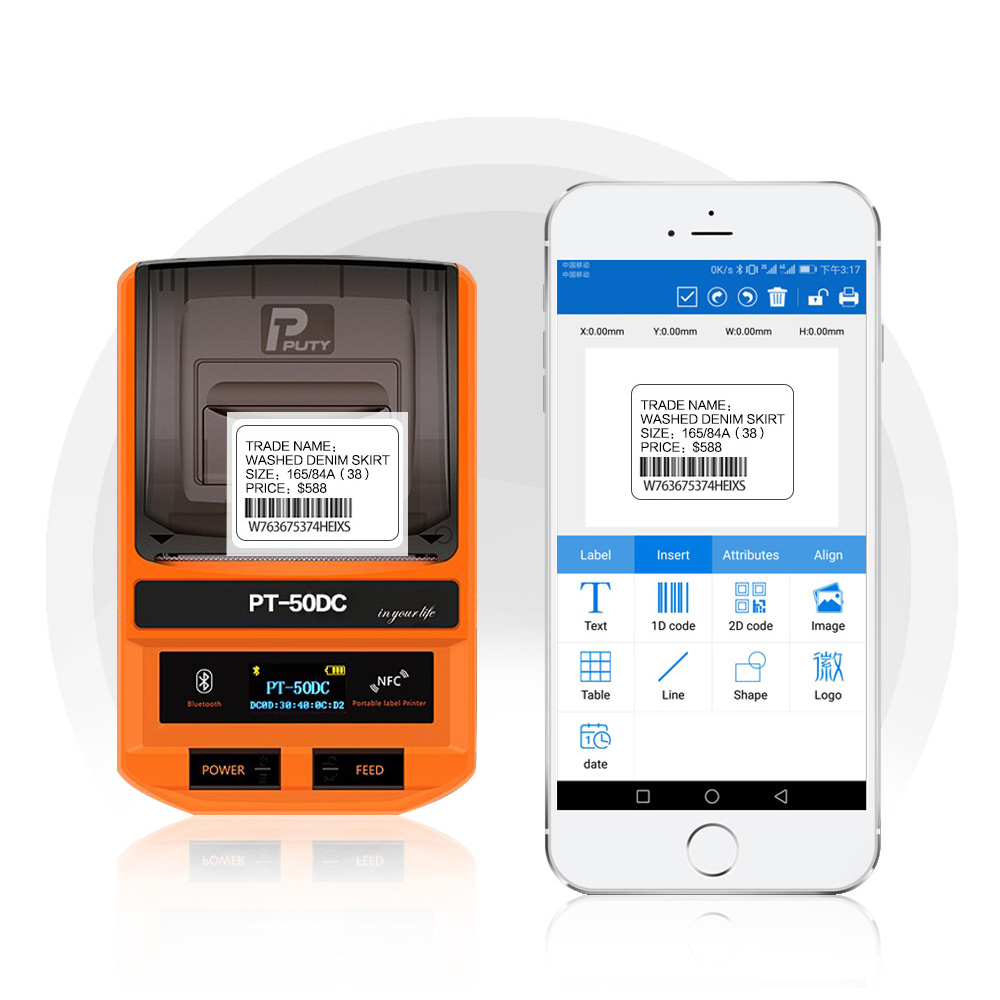 PUTY New Arrival PT-50DC bluetooth portable 50mm label <strong>printers</strong>