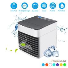 Мини USB портативный воздушный охладитель вентилятор кондиционер 7 цветов светильник Настольный вентилятор охлаждения воздуха увлажнитель ...(Китай)