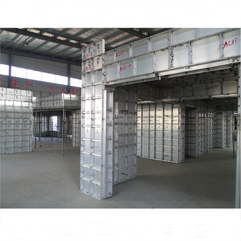 formwork system for concrete aluminum formwork system,precast concrete molds for sale,concrete forms