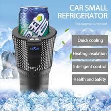1 шт. умная Автомобильная чашка кулер/грелка 12 В авто Электрический автомобильный холодильник держатель для напитков автомобильный холодил...(Китай)