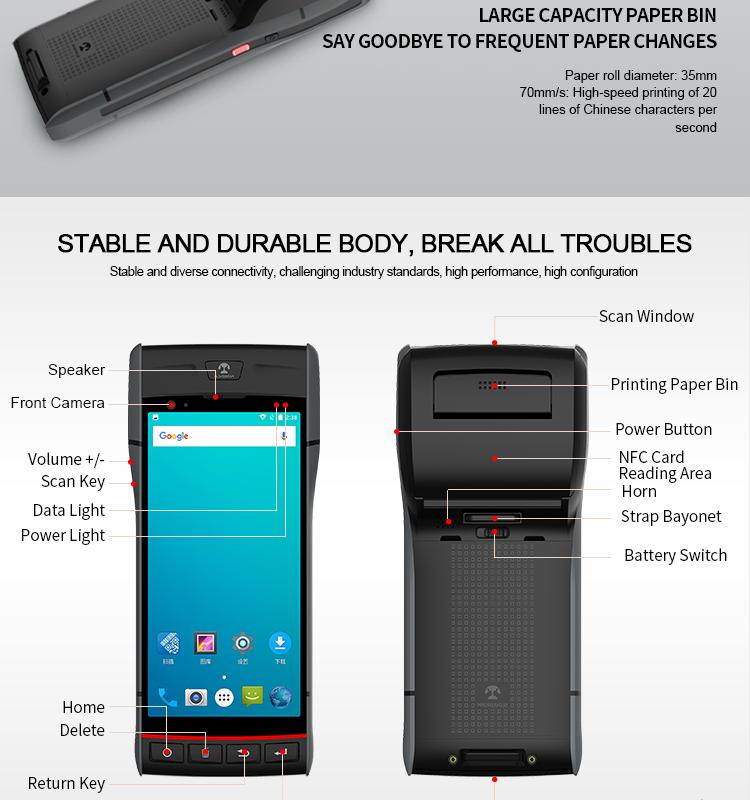 Заводская распродажа, портативный промышленный кпк Windows 10 устройство с GPS 1D 2D сканер штрих-кода, логистический терминал