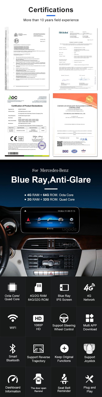 W221 Qualcomm Android 9.0 멀티미디어 GPS 스크린 벤츠 S 클래스 라디오 4G sim