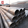 /product-detail/ssaw-cement-lined-spiral-welded-steel-pipe-62276261429.html