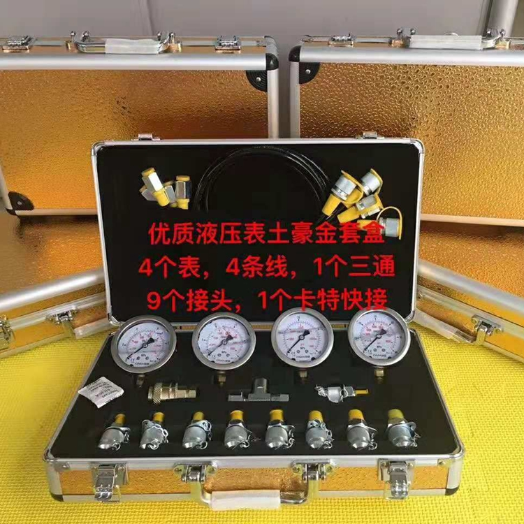 oil manometer manifold pressure gauge testing kit
