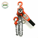0.25t Lever chain block 1.5t Ratchet chain hoist Industrial Equipment Manual Lifting Steel Lever Block/Hoist with Hook