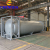 Hot koop 40ft iso tank container 50000 gallon water opslagtank
