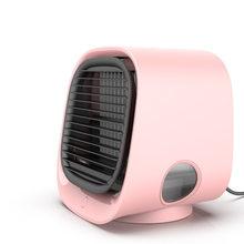 Портативный мини-кондиционер, 7 цветов, светильник, кондиционер, увлажнитель, очиститель, USB, настольный воздушный кулер, вентилятор для дома...(Китай)