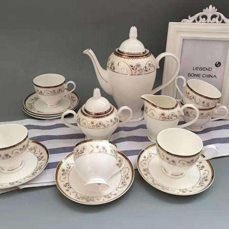 Fine Royal Golden Rim Painted Ceramic Bone china 17pc Coffee <strong>Set</strong> <strong>Tea</strong> <strong>Set</strong> <strong>Porcelain</strong> -wcy2