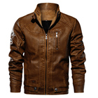 Mens Motorcycle PU Faux Leather Jacket Classic Stand Collar Casual Zipper Up Racer bomber Man Boys Jackets Black Brown Coffee