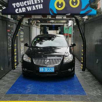Wholesale Commercial quickly washing touchless car wash equipment machine system fully automatic with cheap price