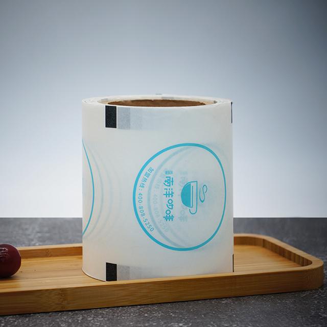 Одноразовые чайная чашка молока герметизирующая пленка Бумажный Стаканчик Упаковочная бумага пленка на окружающую среду, закрывающийся бумагой пленка