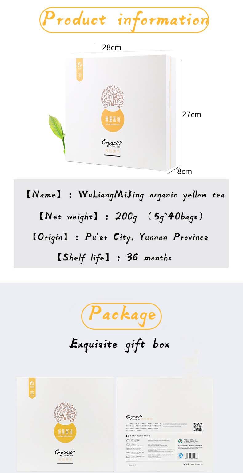 Yunnan Wuliang MiJing Luxury Gift Box Packaging 5g Each Bag Easy Carry Travel Packing Holiday Gift Organic Bagged Yellow Tea - 4uTea | 4uTea.com