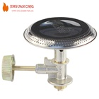 CNJG commercial gas burner Portable gas stove burner and valve for LPG Gas Cylinder