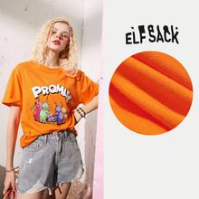 Elfsack черный забавный графический принт Повседневное оверсайз Для женщин футболки 2020 летние бело-серые оранжевый короткий рукав в Корейском...(China)