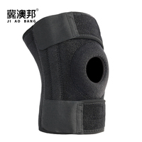 Adjustable Breathable Knee Brace and Support For Knee Pain Relief Sport Safety