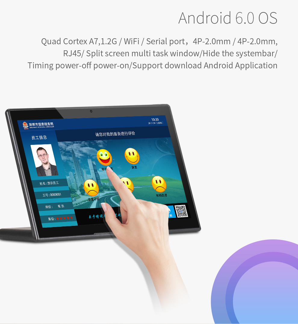OEM custom 10 Punkte Touch 13,3 zoll 15 zoll touch quad-core Android tablet evaluator multimedia terminal maschine