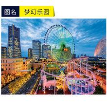 70 см x 50 см Большой Пазл 1000 штук деревянные сборочные Ландшафтные Пазлы для взрослых Пазлы для детей детские развивающие игрушки(Китай)