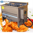 Non-stick Fried Chicken Deep Fryer Automatic Basket Lift Frying Machine