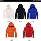 Fabric Journal Stock Hoodie Best Sportswear Widely Market