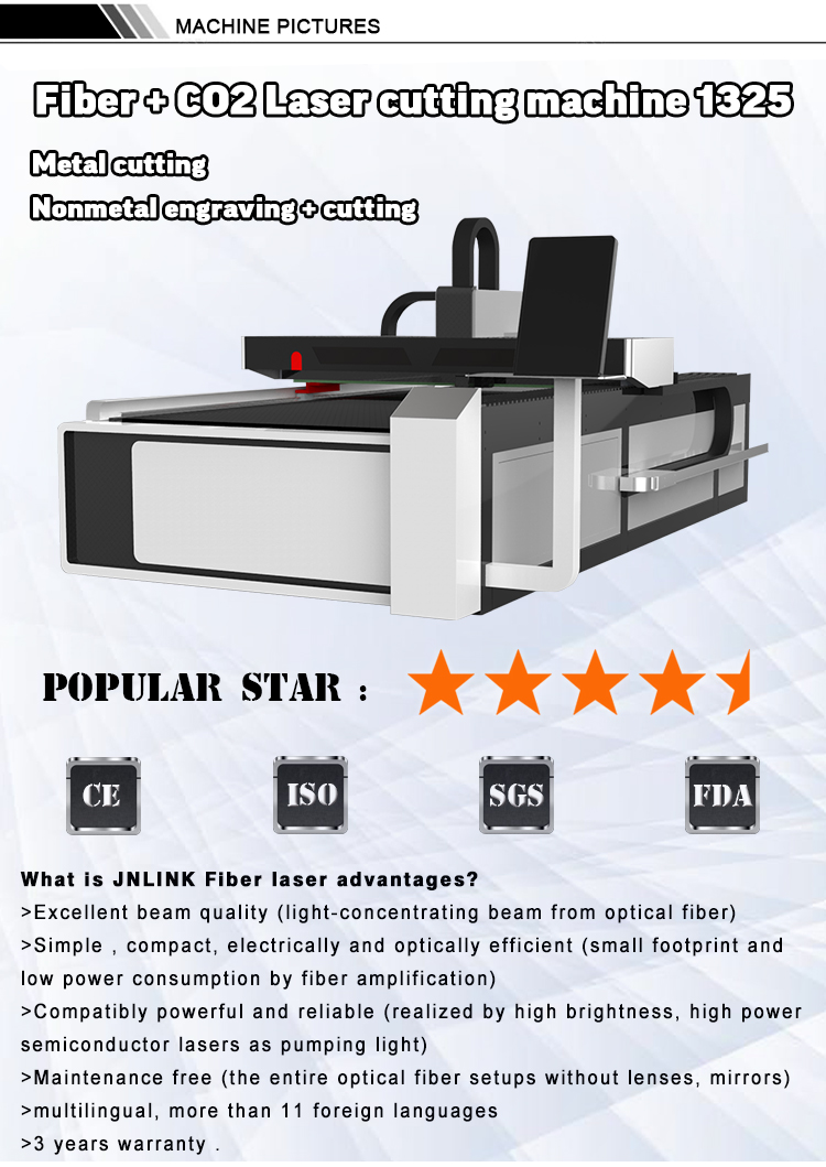 1325 CO2 fiber cnc laser mixed metal sheet and nonmetal aluminum fiber laser cutting machine
