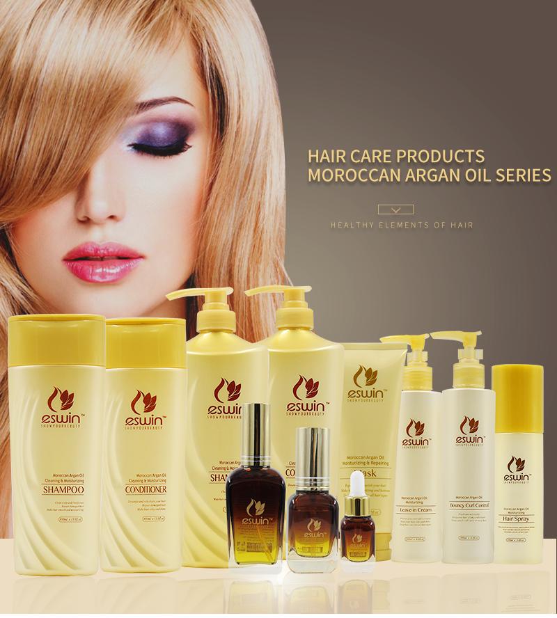 Amazon Top Seller Bio-Haar produkte mit Arganöl Feuchtigkeit creme
