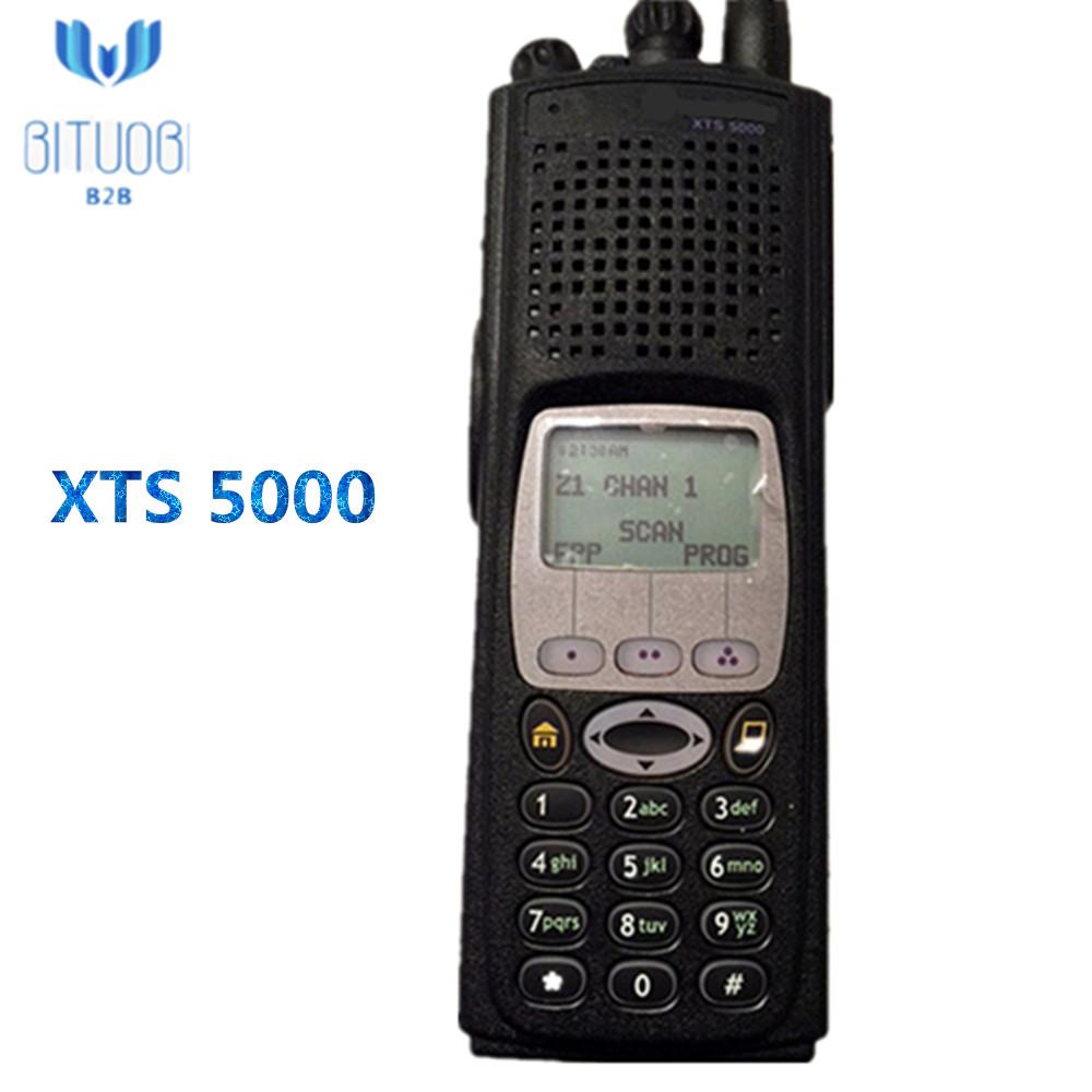 NTN1667 Charger For Motorola  MTS2000 XTS1500 XTS2500 XTS3000 XTS3500 Walkie