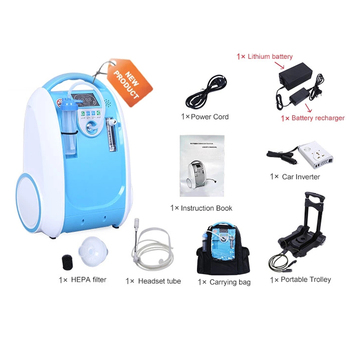 Manufacturer home therapy medical equipment easy used long life 1-5LPM poc portable oxygen concentrator