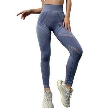 Grosir Perempuan Peregangan Latihan Kebugaran Legging Seamless Yoga Celana Ketat Celana Legging Sport Buy Legging Olahraga Wanita Legging Mulus Grosir Legging Product On Alibaba Com