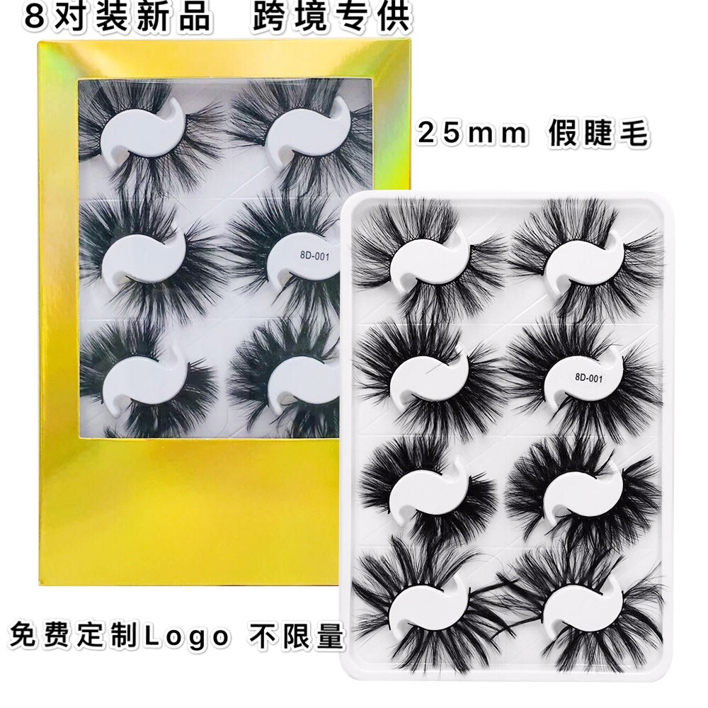 8 Pairs 25mm 3D 5D 8D  False Mink  Eyelashes Private Label With Packing Box