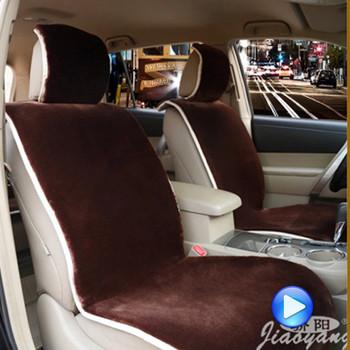 Faux Shorn Sheepskin Car Seat Covers Buy Car Seat Covers