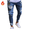 /product-detail/bh02-hot-selling-fashion-distressed-trousers-stretch-denim-skinny-man-branded-pantalones-custom-ripped-jeans-men-from-china-62352262108.html