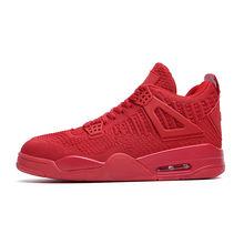Новая мужская плетеная Баскетбольная обувь с воздушной подушкой, Повседневная дышащая легкая Баскетбольная обувь, спортивная обувь(Китай)