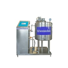 चीन निर्माण pasteurizer मशीन कीमत/pasteurization मशीन <span class=keywords><strong>दूध</strong></span>/<span class=keywords><strong>दूध</strong></span> pasteurizer इस्तेमाल किया