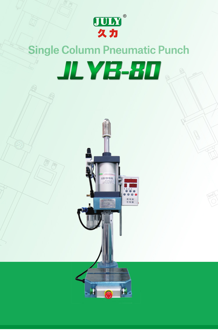 China de julio de cuero de la marca de cinturón perforadora de la máquina de corte